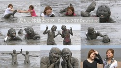 Mud Video #23