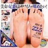 [Latest work pre-release] I want to lick a beautiful woman's foot until it fluffs! Nozomi Haneda