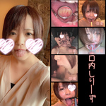 [With bonus video] Cute raccoon face girls mouth series platter Kotomi [36 minutes]