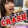 [Ecchi Nasato -Convenience Suites Crash Edition-] *Close-up angle version