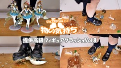 Provided Luxury Figure Crash Vol.8