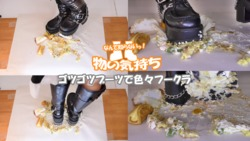 Various fukura with rugged boots