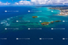 Aerial photography / Northern / Henoko Kawasaki HN009