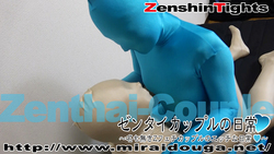 Zentai couple's daily life ❤︎