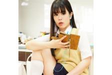 Kasumi (28) T163 B88 (D) W59 H86