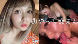 [Personal shooting] Aina Nagase gave me a nose blow job while taking a selfie with my smartphone
