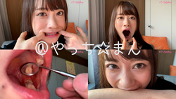 [Personal shooting] Yuuha Kiriyama's natural tooth observation & bite strength check!