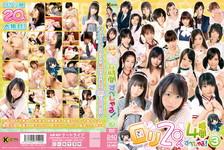 ○○20人4時間すぺしゃる! Volume3