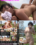 [Latest work] Outdoor naked huge breasts OL Yuma 20 years old