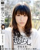 Rashi. Vol.91 Sunohara future