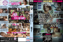[Latest work] #First #Les Kiss is #Abeno Miku and #Outdoor #What is it? [Miku Abeno]