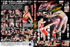 Heroine Pinch Insult Vol.4 Fierce Fight !! Kunoichi