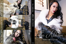 Fur Addiction - Fur Fetish POV video -
