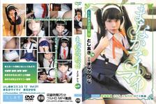 Manaka Mai Mai @ Manaka Kana Vol01