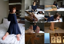 恋物癖屋Sanji 2020 Misaki