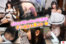 Too thick fetish scene compression Muchimuchi chubby girls' sniff & nose