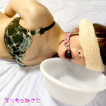 [Self-humiliation play ☆ blindfold, mouth shackle, restraint neglect]-Ecchi Namisato-