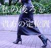 PVC skirt & Leather pants