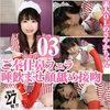 27 Shots Of Spitting Amateur Sayaka! Service licking nose blowjob face licking kiss
