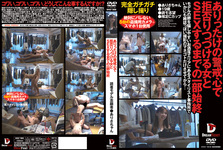 [Latest] reject with all my heart rate shaping delivered by a woman and SEX [Arisa Chan (19 years old)]