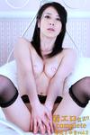 Himehana Sayuki wearing erotic declaration!! complete vol.2