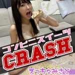 [Ecchi Misato-Convenience Suites Crash Edition-] *Pulling angle panoramic version