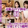Kana vs Natsumi Green Lesbian Showdown! Tickle the whole body from the armpit to the sole in shameful letters