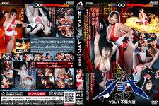 Heroine Ryona Rape Vol.1 Ryo Shiranui