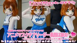 動漫Mask Cheerleader真實面孔絕對是...❤...