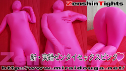 New real record Zentai sex pink ❤︎