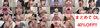 Riona Suzushiro Complete Set (Scene 1-7 with Bonus Scene)