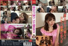 Miss Caba Louis sweaty face blame handjob [FE09] digest