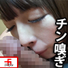 Dog snuff daughter 9 ② sniffing, chin sniffing contest, sniff the phimosis !!