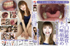 One whole ◎ Surprisingly small S college girl's oral appreciation and Neva saliva face licking pantyhose handjob / college girl's peach