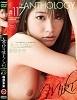 Female woman anthology # 117 Sunohara future