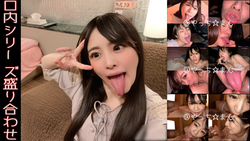 [With bonus video] Kanon Momojiri's mouth series assortment [39 minutes]