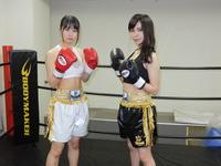 Agony Boxing 001 Kyoko Maki vs Marin Asakura