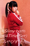 Slimy bath (four works set)