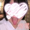 [個人射擊]觀察申請了全臉NG的女孩的喉嚨背面時流口水而猛烈哭泣的Naho