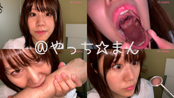 [Personal shooting] When I was observing my teeth, I came up with an ugly tooth pattern w Akane Shiki