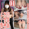 23 cm of back dirt girls Sayaka who met on SNS Sole of foot toe smell licking