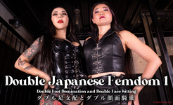 ダブル女王様 ダブル足支配とダブル顔面騎乗 Double Japanese Femdom 1
