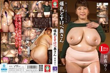 I'm always aching ... huge breasts lewd wife I cup