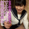 Japan school girl, Nozomi's little devil-stop hand handjob & large amount of ejaculation shortly after blamed