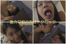 Saliva covered with the thick tongue of the new geki Kawamusume (complete original)