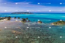 空撮/古宇利島 K0242