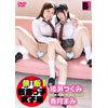 Forbidden! Yurigoko Girls Dormitory Tsugumi Ayase Mami Katsuki LES-01