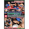 MIX 권투 패자 능욕 매치 Vol.1