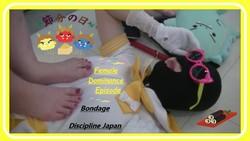 Female Dominance Episode 017 ☆彡