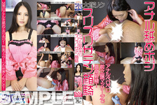Suriuri caress with satin underwear of black hair slender beauty, Riku Otsuka with hands and face